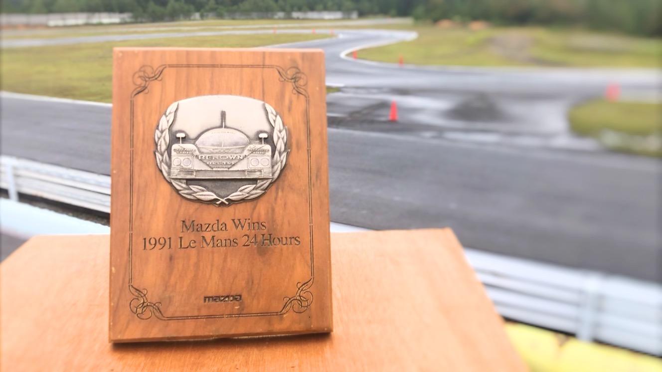 1991年ルマン24時間レース優勝記念の…