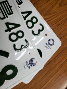 オリンピックナンバーもらえる